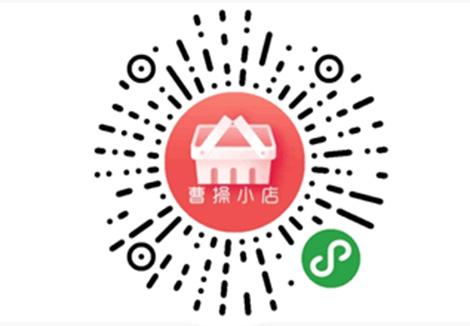 店商城单用户米乐app小程序定制米6体育官网公司